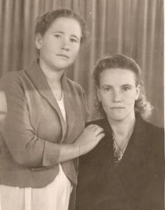 Я Ищу: Бобкова Валентина 1962 г.р.