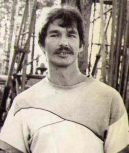 Я Ищу: Мойдинов Андрей 1965 г.р.