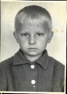 Я Ищу: Никонов Николай 1962 г.р.