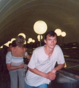 Я Ищу: Вяльцев Андрей 1975 г.р.