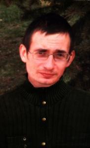Я Ищу: Клыго Александр 1971 г.р.