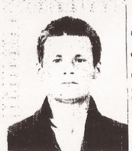 Я Ищу: Иванов Виталий 1975 г.р.