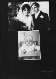 Я Ищу: Пашкова Светлана 1957 г.р.