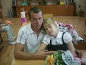 Ищу Степанова Владимира Сергеевча
