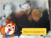 Ищу Попова Владимира