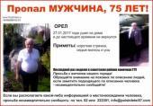 Ищу Погосяна Жоржика Арменаковича