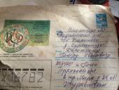 Ищу Журавлеву Лидию Ивановну