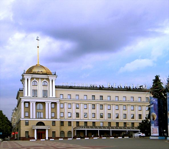 Телефонный Справочник Белгорода