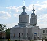 Гордеевка и Гордеевский район