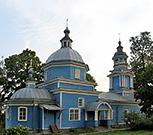 Злынка и Злынковский район