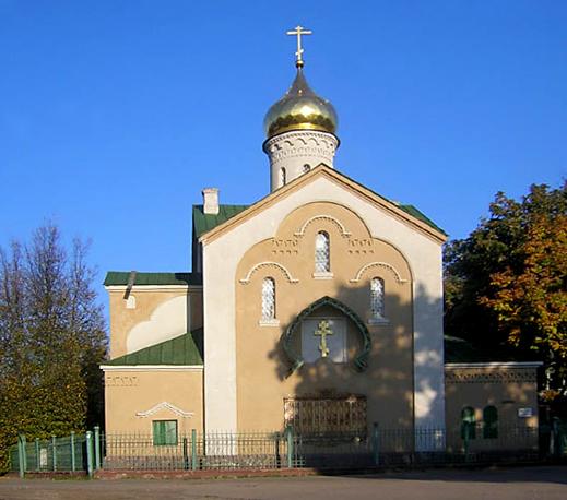 Клинцы и Клинцовский район