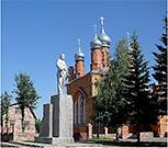 Камешково и Камешковский район