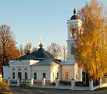 Кольчугино и Кольчугинский район