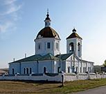 Воробьёвка и Воробьевский район
