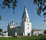 Заволжск и Заволжский район