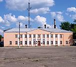 Комсомольск и Комсомольский район