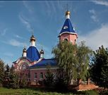 Барятино и Барятинский район