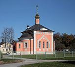 Козельск и Козельский район