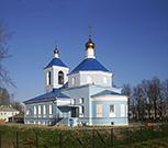 Хвастовичи и Хвастовичский район