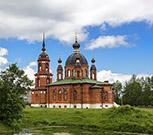 Волгореченск и Волгореченский городской округ