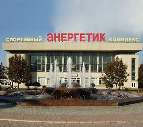 Курчатов и Курчатовский район