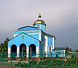 Пристень и Пристенский район