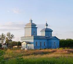 Прямицыно и Октябрьский район