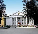 Хомутовка и Хомутовский район