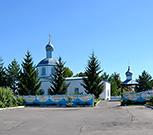 Знаменское и Знаменский район