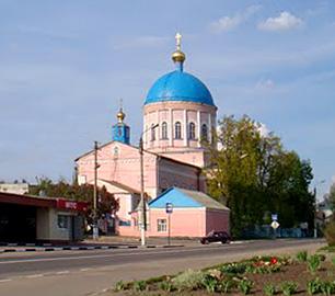 Кромы и Кромской район