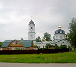 Рыбное и Рыбновский район