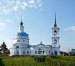 Сапожок и Сапожковский район