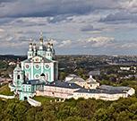 Смоленск и Смоленский район