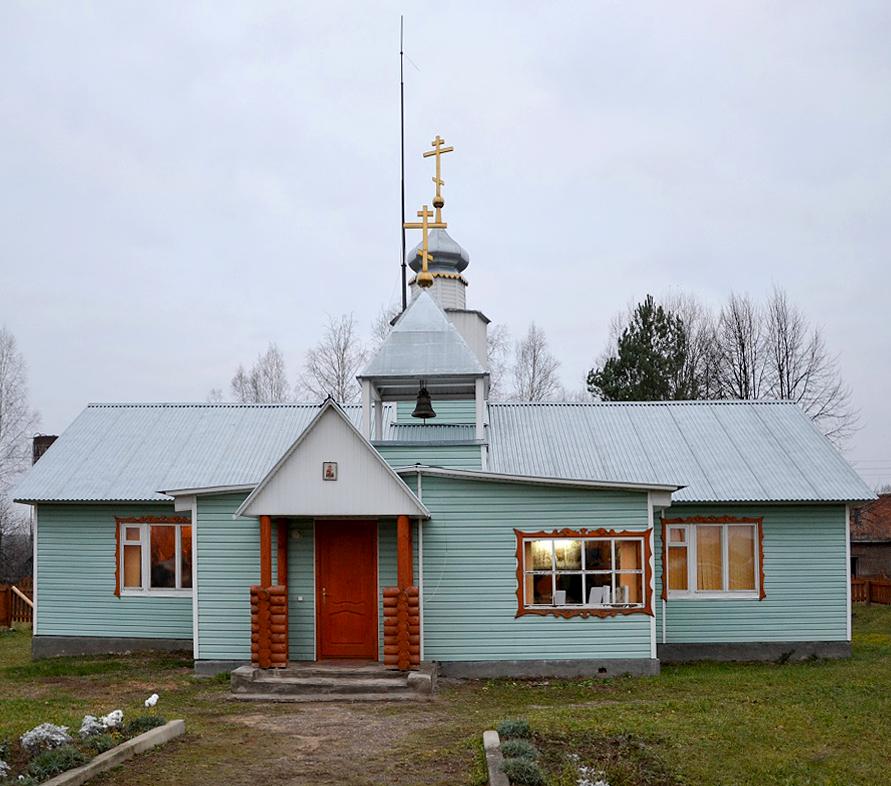 Хиславичи и Хиславичский район