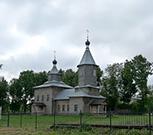Холм-Жирковский и Холм-Жирковский район