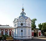 Мичуринск и Мичуринский район