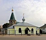 Донской и Донской городской округ