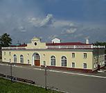Ефремов и Ефремовский район