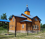 Заокский и Заокский район