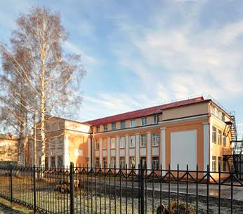 Новомосковск и Новомосковский городской округ