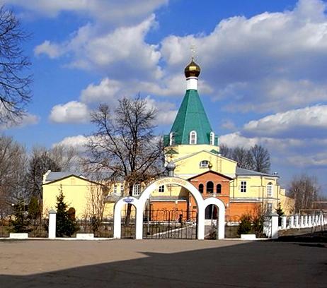 Узловая и Узловский район