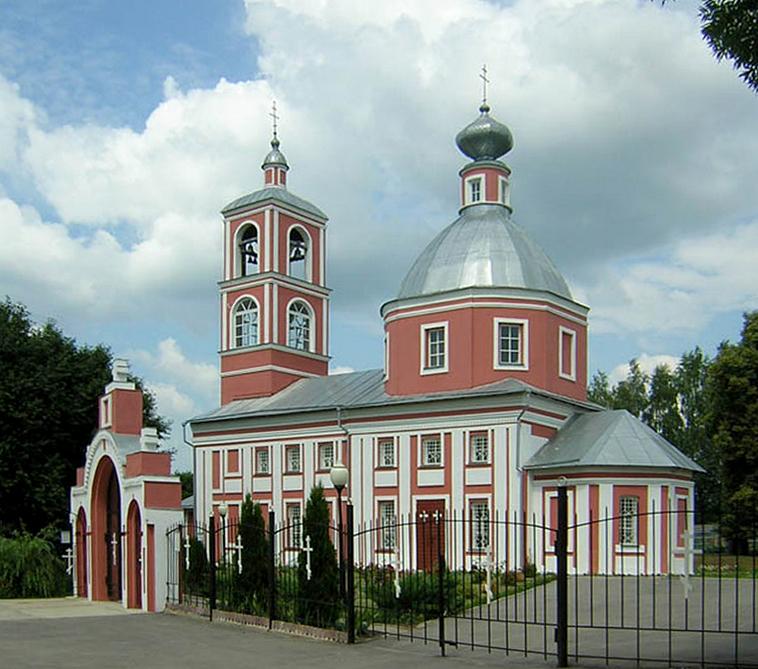 Щёкино и Щёкинский район