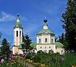 Большое Село и Большесельский район