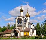 Переславль-Залесский и Переславский район