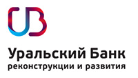 Логотип УРАЛЬСКИЙ БАНК РЕКОНСТРУКЦИИ И РАЗВИТИЯ