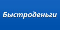 БЫСТРОДЕНЬГИ, логотип