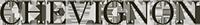Логотип ШЕВИНЬОН