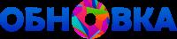 Логотип ОБНОВКА