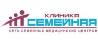СЕМЕЙНАЯ КЛИНИКА, логотип