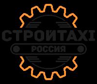 СТРОЙТАКСИ, логотип